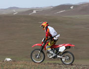 Lost riding mongolia 2013